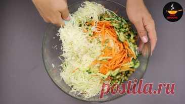 """Готовлю салат """"Витаминный"""" из свежей капусты, как в столовой (наконец-то нашла """"правильный"""" рецепт)   Евгения Полевская   Это просто   Яндекс Дзен"""