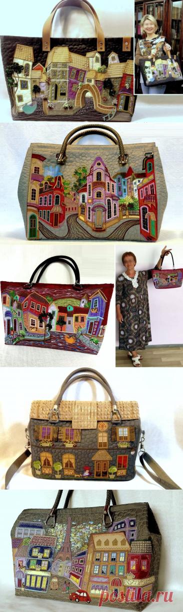 Посмотрите на работы мастера Эльвиры Арслановой. Она шьёт дивные сумки. С домами и городами   Подушкины секреты   Яндекс Дзен
