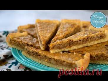 Песочный Пирог (Печенье) с Орехами и Сгущенкой | Walnut Caramel Tart | Tanya Shpilko