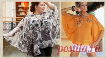 Блуза-разлетайка своими руками - шьем легко и без выкройки - на любую фигуру   МНЕ ИНТЕРЕСНО   Яндекс Дзен
