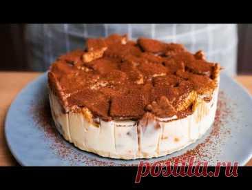 Торт за 1 минуту! Вы будете делать этот торт каждый день!!!