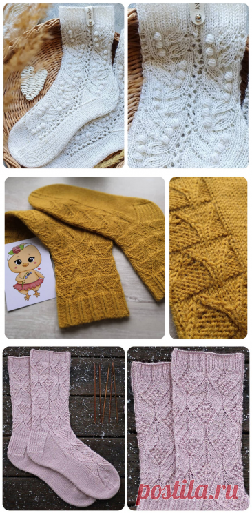 Узоры для носков спицами: 12 простых и красивых вариантов со схемами | Рекомендательная система Пульс Mail.ru
