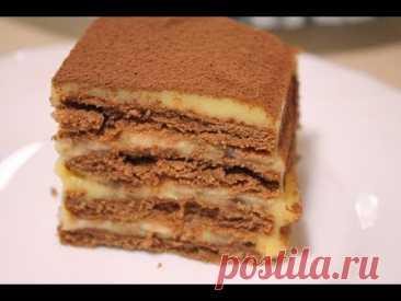 La torta Sin Cocción Sabroso y Rápido.