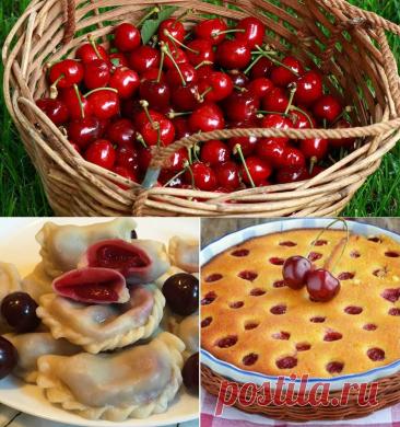 Как приготовить десерты из вишни: 5 рецептов