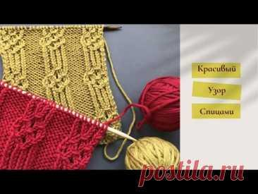 🌺КЛАССНЫЙ УЗОР🌺 спицами для вязания кардиганов, джемперов, топов🌺Beautiful Knitting Pattern