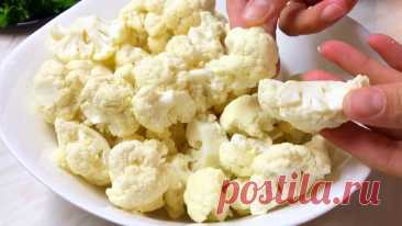 Рецепт из Одессы. Салат из цветной капусты. Очень вкусный! | В гостях у Аннушки Рецепты | Яндекс Дзен