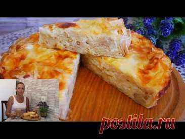 Пирог ЧУДО из ЛАВАША из разных сортов сыра и творога Быстрый пирог из лаваша на скорую руку - YouTube