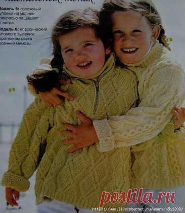 Жакетик и пуловер для малыша.