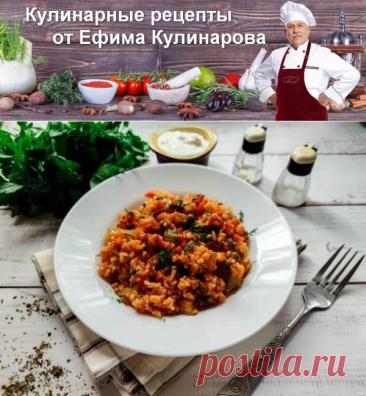 Овощное соте с рисом | Вкусные кулинарные рецепты с фото и видео