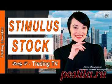 SP500 Analysis. America's stimulus package - can it save stock market