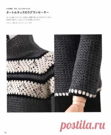 Sweater hook
