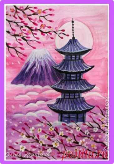 Рисуем пейзаж в японском стиле Рисуем пейзаж в японском стилеРисуем с детьмипейзаж в японском стиле и рассказываем о различиях в культуре разных стран и их особенностях.