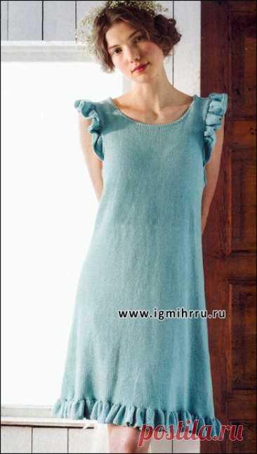 Летнее голубое платье с оборками. Спицы #спицы #вязаное_платье #платье_спицами  Размеры: XS(S)M(L)XL  Размеры готового изделия: обхват груди - 78(86)94(102)110 см, длина - 83(85)87(89)91 см.  Вам потребуется: пряжа Novita Bambu (68% бамбук, 32% хлопок, 135 м/50 г) - 500(550)600(650)700 г голубого цвета (312), круговые спицы № 3-3,5 (длиной 80 см), крючок № 3.  Техника вязания. Лицевая гладь: лиц. ряды - лиц. петли, изн. ряды - изн. петли; при круговом вязании - только лиц....