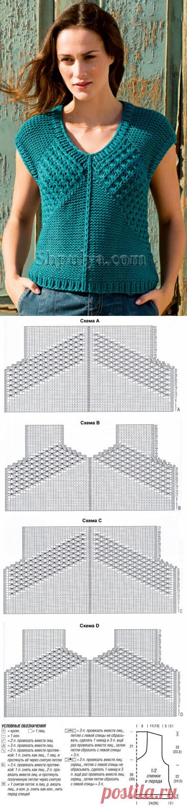 www.SHPULYA.com - Пуловер узором звездочки с короткими рукавами