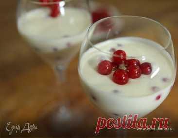 Йогуртовый мусс с красной смородиной