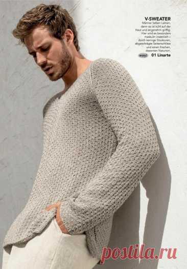 Немецкий журнал со стильными моделями вязанных изделий для мужчин | Сундучок с подарками | Яндекс Дзен