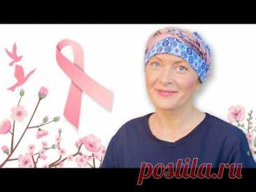 Шапочка для химиотерапии / Как сшить головной убор для химиотерапии /Шитье для начинающих