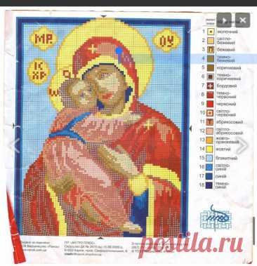 Образ Богородицы. Владимирская. Для вышивки крестиком бисером. Подбор цветов ниток бисера