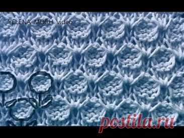 Узор ''Цветочная полянка''. Видео МК | Вязание спицами для начинающих