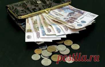 Все доплаты к пенсии гражданам, которые рождены до 1963 года   СОТРУДНИК ПЕНСИОННОГО ФОНДА   Яндекс Дзен