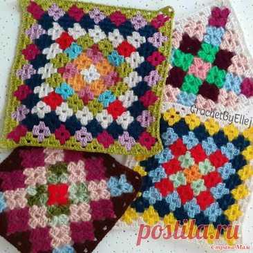 """Бабушкин квадрат """"Цветочная поляна"""" Мастер-класс по вязанию бабушкиного квадрата несколькими цветами. Для вязания одежды из мотивов, сумочек или уютного пледа.  Изнаночная сторона"""