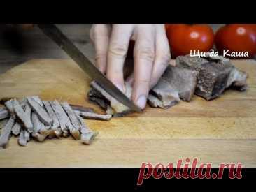 Салат из Столовки СССР. Супер простой и дешевый рецепт салата из столовой. Поностальгируем?