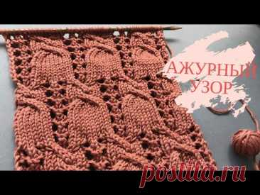 🔔Красивый АЖУРНЫЙ УЗОР 🔔КОЛОКОЛЬЧИКИ СПИЦАМИ🔔Beautiful Knitting Pattern