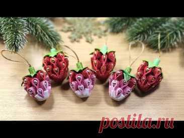 Ёлочные игрушки, ПРОСТО, новогодние клубнички из фоамирана своими руками 🎄 DIY christmas ornaments