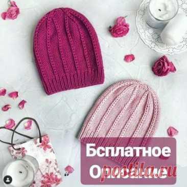 Теплая шапочка спицами с вытянутыми петлями, бесплатное описание, Вязание для детей