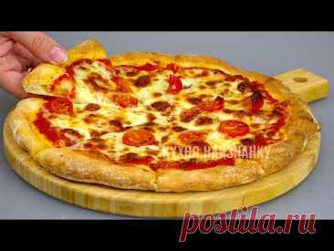 Вот как нужно готовить тесто для пиццы! ТРИ рецепта! Настоящая вкусная пицца - и никаких сложностей!