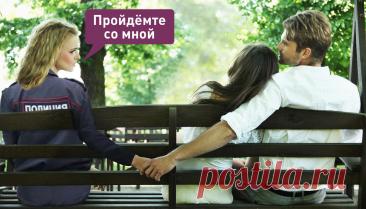 Полиция Ашхабада начала запрещать парням и девушкам сидеть вместе на скамейках в парках | Кикер Time | Яндекс Дзен