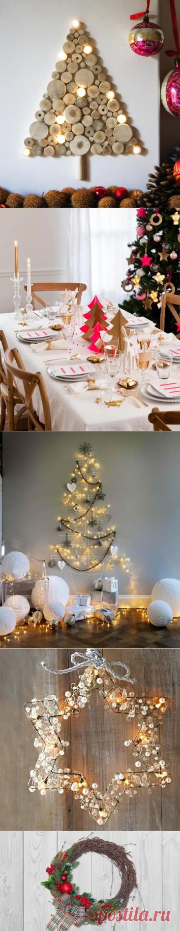 Новогодний интерьер: волшебство в деталях (60 фото) - cozyblog - медиаплатформа МирТесен