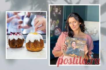 Елизавета Глинская про пасхальные традиции и топ–3 любимых рецепта: кулич, пасха и краффины - Beauty HUB