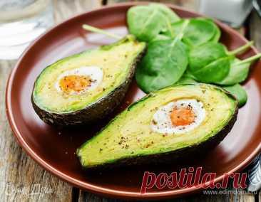 Что приготовить с авокадо: 15 идей от «Едим Дома». Кулинарные статьи и лайфхаки