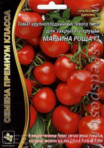 Томат Марьина Роща F1, 6 шт. Семена премиум класса, купить в интернет магазине Seedspost.ru