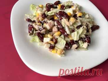 Вкусный белковый салат. Ем на ужин и не переживаю за фигуру | ХУДЕЕМ ВКУСНО! | Яндекс Дзен