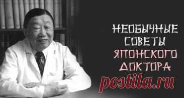Советы доктора Вонга, которые не вписываются ни в какие рамки! — ДОМАШНИЕ