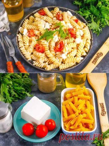 Паста с фетаксой и помидорами   Вкусные кулинарные рецепты