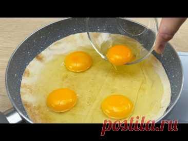 Просто накройте яйца лавашом! Вкусный рецепт за 5 минут! Новый рецепт завтрака #88