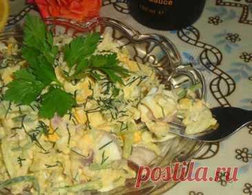 Салат Чиполлино ем и не плачу, смеюсь две копейки на продукты, две минуты на готовку. Витаминный, ароматный одни плюсы.