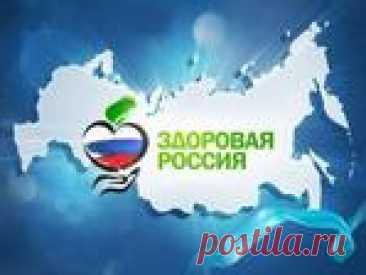 ДОКТОР КОЛИН КЭМПБЕЛЛ О КЛЮЧЕВОМ ФАКТОРЕ КОНТРОЛЯ ЗДОРОВЬЯ И БОЛЕЗНЕЙ
