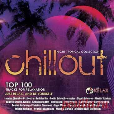 """Night Tropical Collection: Chillout Music (2021) Mp3 Отрешитесь от суеты и растворитесь в мелодиях прекрасной музыки сборника """"Night Tropical Collection: Chillout Music"""". Музыка проникающая глубоко в душу, порождающая невесомые, высокие чувства, дозволяя не только наслаждаться звуком музыкальных инструментов, но и познать себя, излечить"""