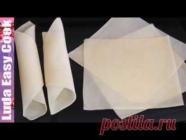 ¡El secreto del TEST para asiático FRITO ROLLOV! ¡La más receta simple! | SPRING ROLL SHEETS RECIPE