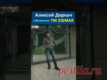 Просела Раздвижная Система REYNAERS CP-155   Алексей Деркач   YouTube #Shorts