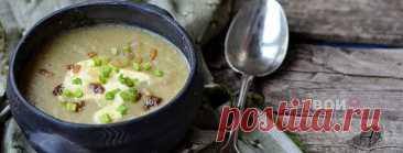 Суп с фасолью консервированной - вкусный рецепт с пошаговым фото
