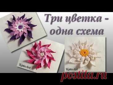 Три цветка вязанные крючком по одной схеме для ИК - часть 1.  Irish Crochet Lace Crochet Flower