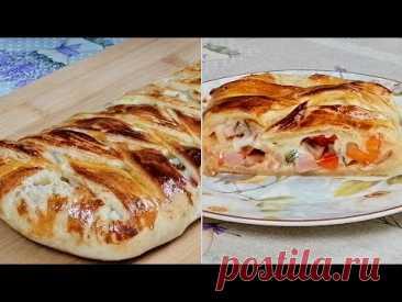 Оригинальный пирог! Получается очень сочным и вкусным | Пицца косичка