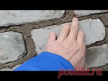 Пластификатор,который ухудшает свойство бетонов и кладочных растворов.