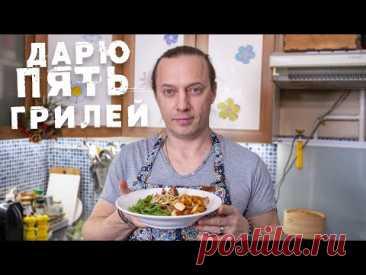 Лёгкий Новогодний салат от которого вы не потолстеете!!! Секретный конкурс.