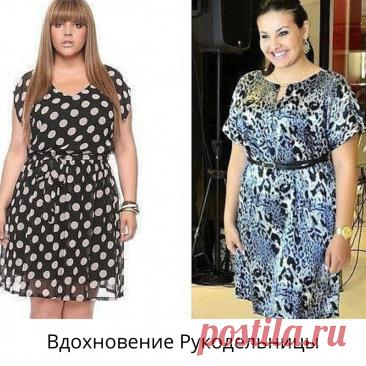 Летнее цельнокроеное женское платье Выкройка Размеры plus size 46-60 (европейские) | ВДОХНОВЕНИЕ РУКОДЕЛЬНИЦЫ | Яндекс Дзен